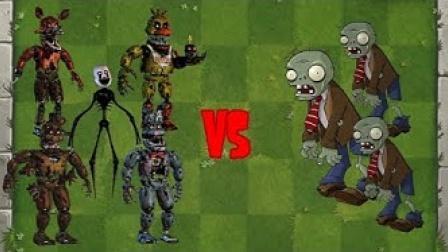 植物大战僵尸:倒霉的一群僵尸