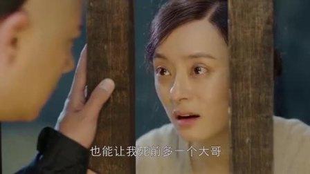 月正圆:周莹和赵白石认兄妹,出狱后得知沈星移去世,崩溃大哭