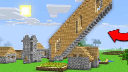 我的世界MC动画:这个斜向的房子是最奇怪的房子