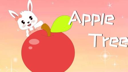 经典英文儿歌《苹果树》,熟悉的旋律,宝宝快来学起来