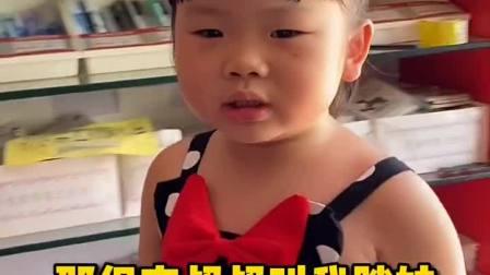 童年趣事之熊孩子:今天又是减肥的猪猪女孩哟