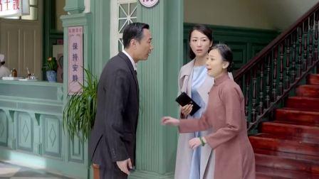 乱世丽人行:小坤得了绝症跳河,父母抱着遗物痛哭