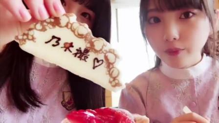 【乃木摄46】大园桃子,白石麻衣
