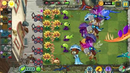 植物大战僵尸超时空之战:剧毒豌豆射手,让僵尸通通中毒