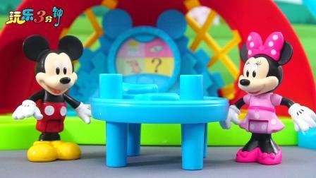 玩乐三分钟:米奇妙妙屋的神奇房子玩具