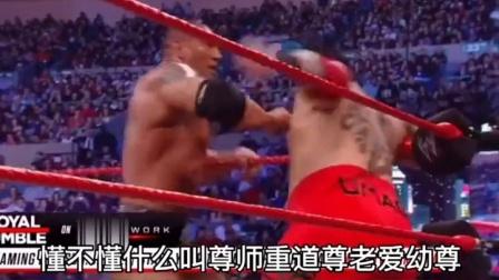 [WWE]皇家大战一