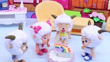 亲子有趣幼教动画:为什么只有懒羊羊没有蛋糕?