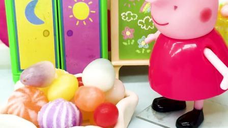 亲子有趣幼教动画:乔治欺负佩奇,抢她的糖果吃