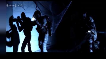 狙击蜘蛛巢:优秀小队捣毁贩毒团伙!却陷入一场阴谋
