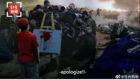 乌合麒麟携新作《致莫里森》回应要求中国道歉,100秒回顾