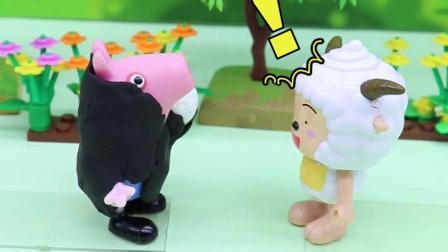 乔治踢球把自己弄得很脏,懒羊羊以为是怪兽,奥特曼能看出来吗