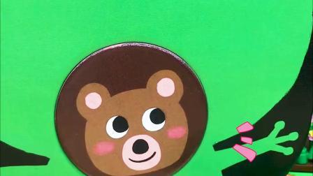亲子有趣幼教动画:熊宝宝等妈妈,妈妈没来,怪兽却来了