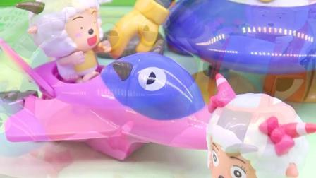亲子有趣幼教动画:大鳄鱼把懒羊羊的车子给吃了,怎么办呢?