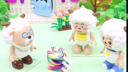 亲子有趣幼教动画:村长买了很多零食,懒羊羊却想全部霸占