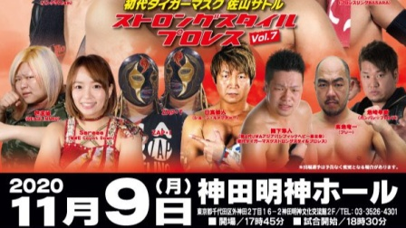 RJPW 2020.11.09 Strong Style Pro-Wrestling Vol.7 全场