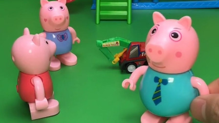 猪爸爸给小猪们买了玩具,猪爸爸去上班了,结果乔治把玩具抢走了!