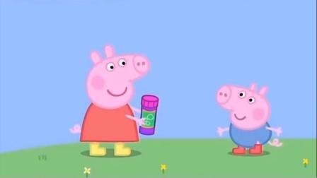 佩奇乔治喜欢吹泡泡,猪妈妈就让他们去玩泡泡器