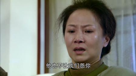 生死相依276:男子为了不拖累妻子,主动和她离婚