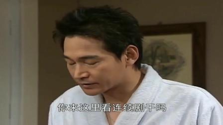 最爱的人:芮莹煲电视剧不理玛俊,玛俊有点生气了