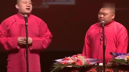 张鹤伦和搭档相声,台上两人的介绍差别很大,观众爆笑