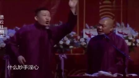 张鹤伦:我搭档父亲四十岁还没结婚,惊动了北京的煤界,媒婆界