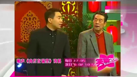 杨议:世上没人能代替我爸爸,杨少华:有人代替我,你哥也不乐意