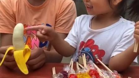童年趣事:想吃棒棒糖吗?