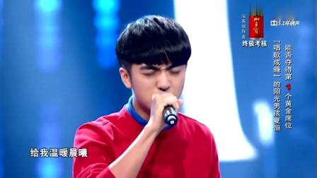 中国好声音:陈冰这《新不了情》,唱得就像歌词一样,拨动所有人心跳