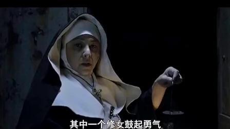 恐怖来袭,恶魔附身教堂修女(一)