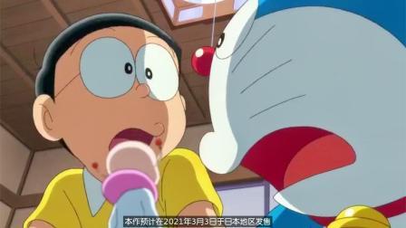 《哆啦A梦:大雄的宇宙小战争》改编游戏将在明年推出