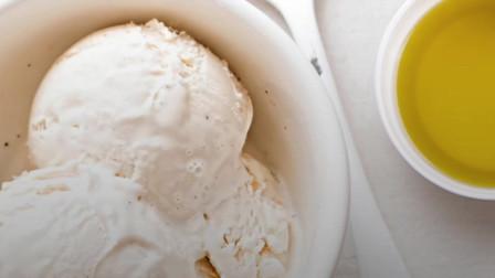 西班牙特级初榨橄榄油冰淇淋
