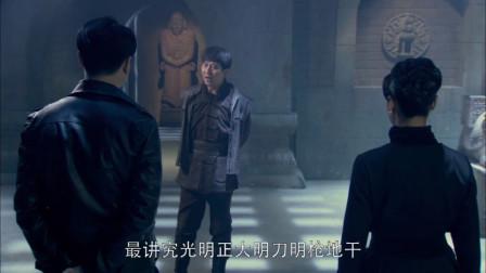 日本高手闯入古墓,妄图抢夺中国国宝,哪料竟暗藏绝世高手