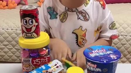 童年趣事:想吃什么呢