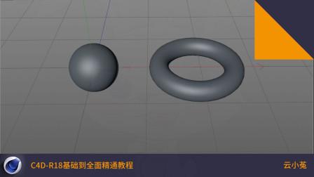 004节:C4D视图菜单中显示方式讲解,如何关闭C4D背景线框