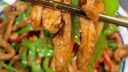 在家自制青椒鸡肉丝,好吃又营养,太下饭!
