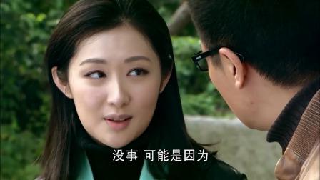 生死相依282:蓝卓对妻子一见钟情,没想到对方也是