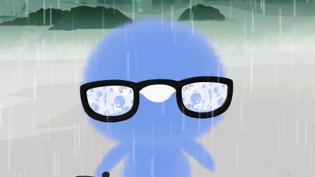 小鸡彩虹 第四季 保护好眼睛,带眼镜没你想的那么好