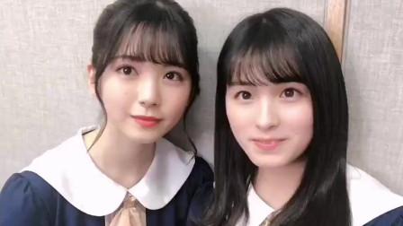 日本女团【乃木摄】大园桃子 清纯卡哇伊