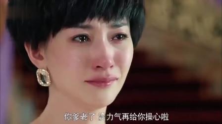 大丈夫:韩童生与闺女断绝关系