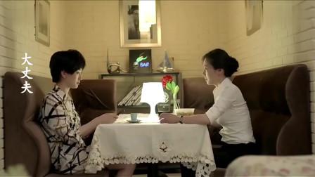 大丈夫:见妻子与前男友在煲电话粥