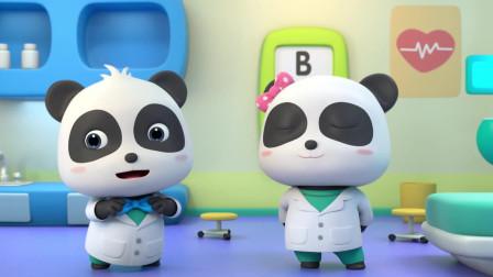 《宝宝巴士儿歌》:小医生,一位为人民服务的好医生