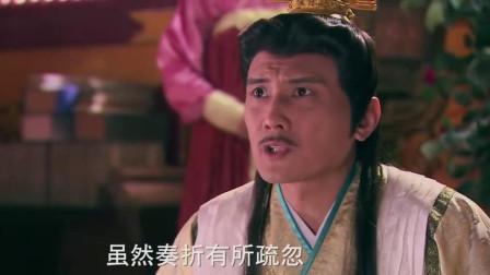 隋唐英雄:杨广也曾是好皇帝,遭后人诟病,看完这段就明白了