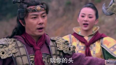 隋唐英雄:一代反王被抓,竟被自己的小辈羞辱,程咬金还要砍了他