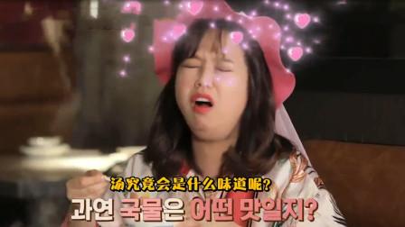 韩国人吃中国烤鱼,韩国美女被味道征服,小伙:我能吃到死为止