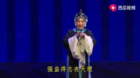 曲剧《包青天》拦路一折,演唱:商秋凤。(汝州市)