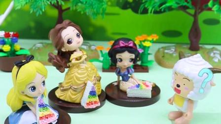 亲子有趣幼教动画,懒羊羊将公主们的蛋糕变成了石头