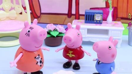 亲子有趣幼教动画:猪妈妈监督佩奇和乔治吃药,她们好害怕