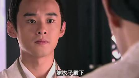 美人心计:王娡为夫求功名,故意接近太子,实在是用心良苦!