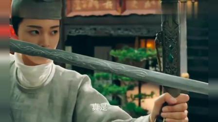 无心法师柳玄鹄舞剑还能用剑作画,怪不得众人都夸他厉害