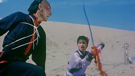 醉鬼张三:恶霸欺压乡里无恶不作,女侠要取他的性命